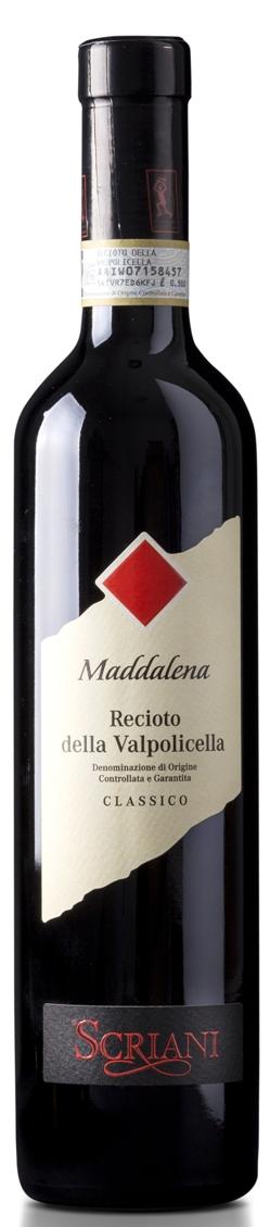 Maddalena Recioto della Valpolicella 2015